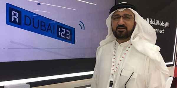 Sultan Abdullah al-Marzouqi, head of vehicle licensing at Dubai and digital number plate